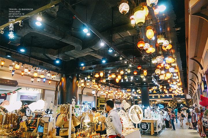 Bangkok_Terminal_21_216