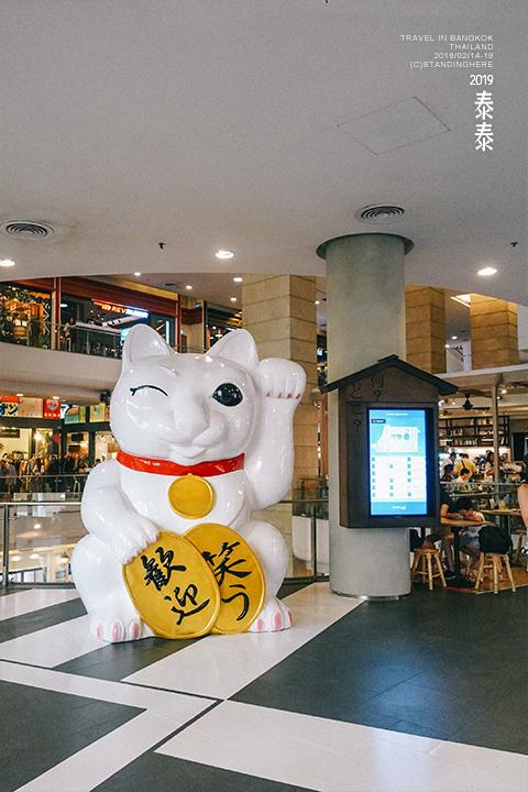 Bangkok_Terminal_21_219