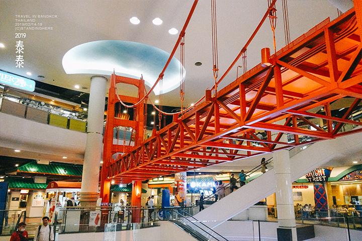 Bangkok_Terminal_21_221