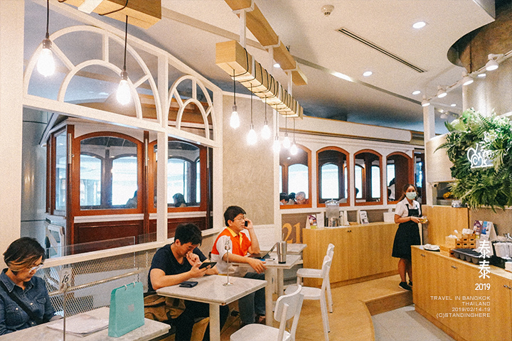 Bangkok_Terminal_21_226
