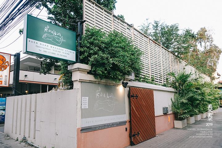 泰國曼谷-236
