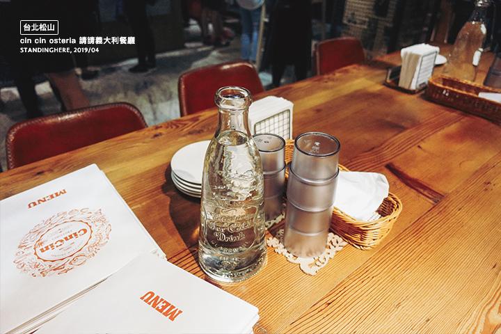 CIN-CIN-請請義大利餐廳-09