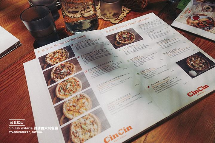 CIN-CIN-請請義大利餐廳-11