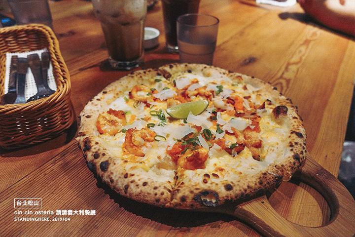 CIN-CIN-請請義大利餐廳-17