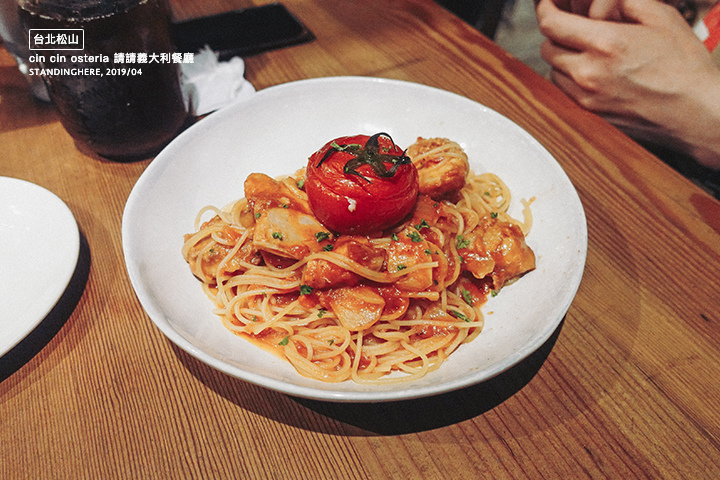 CIN-CIN-請請義大利餐廳-23