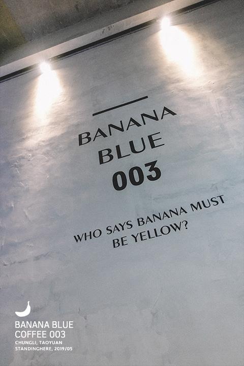 banana-blue-coffee-13