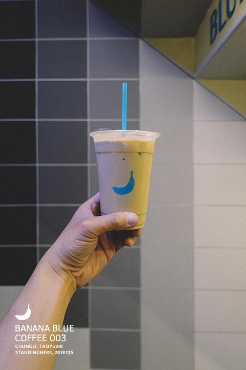 banana-blue-coffee-23