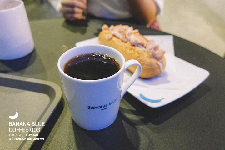 banana-blue-coffee-25