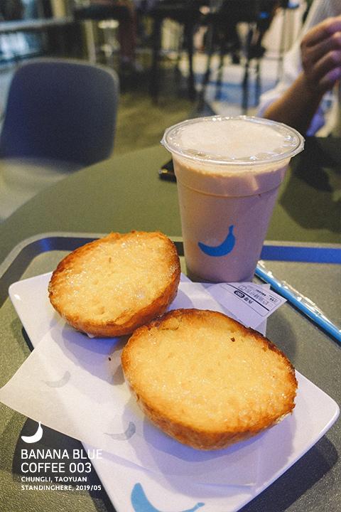 banana-blue-coffee-21