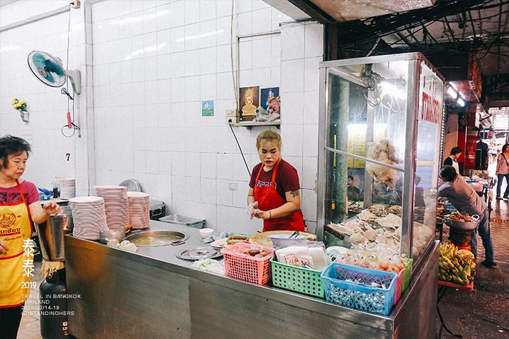 泰國曼谷-Samai Seik海南雞飯-283