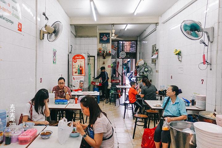泰國曼谷-Samai Seik海南雞飯-285