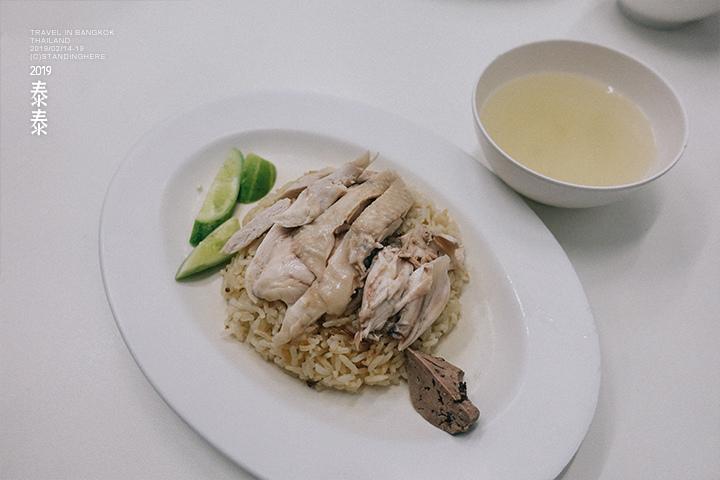 泰國曼谷-Samai Seik海南雞飯-287