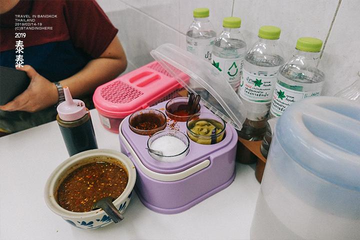 泰國曼谷-Samai Seik海南雞飯-286