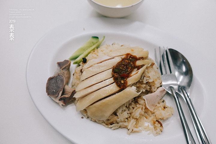 泰國曼谷-Samai Seik海南雞飯-289