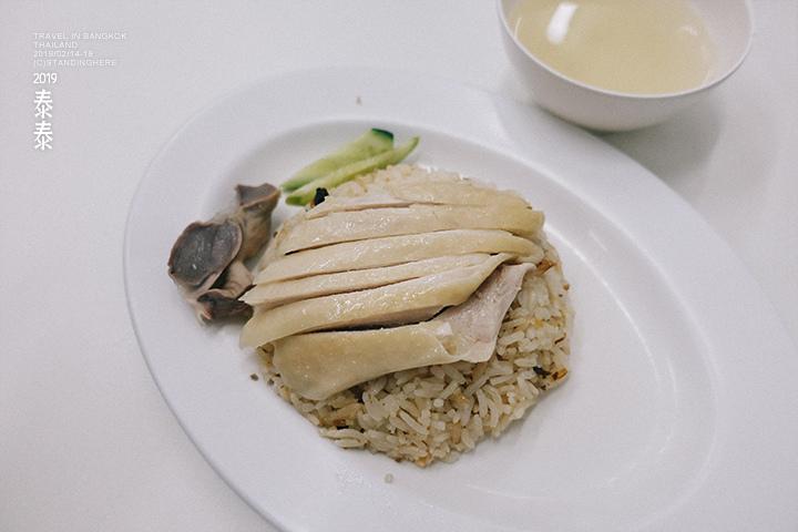 泰國曼谷-Samai Seik海南雞飯-288