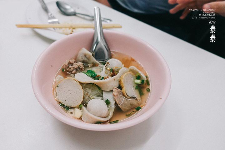 泰國曼谷-Samai Seik海南雞飯-290