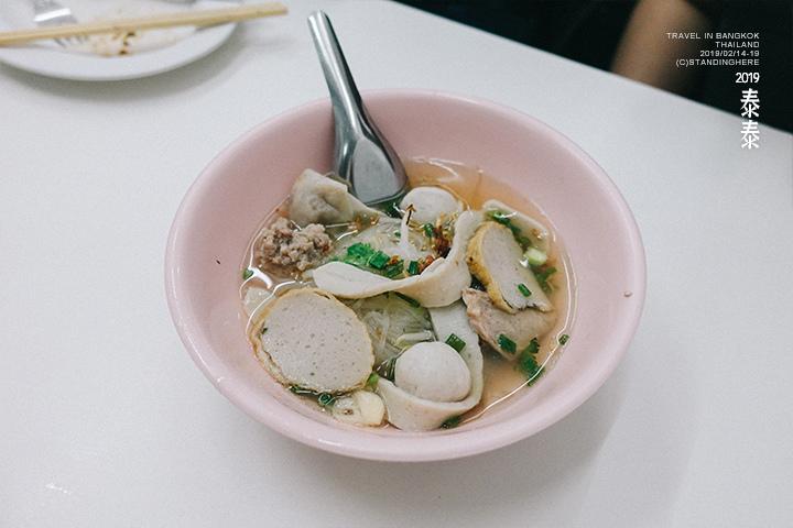 泰國曼谷-Samai Seik海南雞飯-291