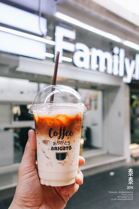 泰國曼谷-Family mart-300