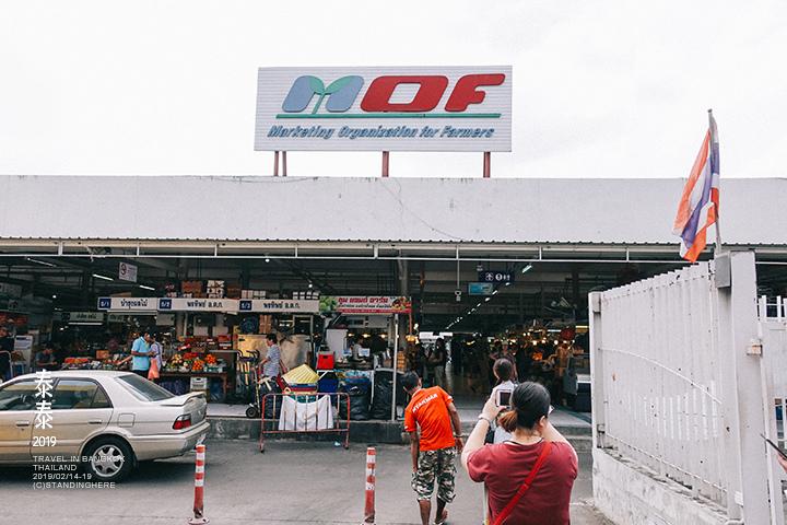 泰國曼谷-Or Tor Kor Market-302