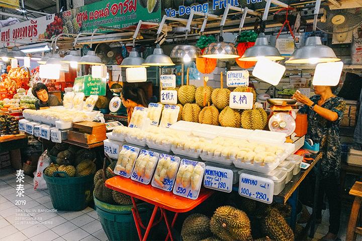 泰國曼谷-Or Tor Kor Market-309