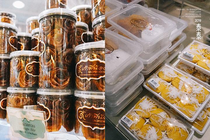 泰國曼谷-Or Tor Kor Market-316