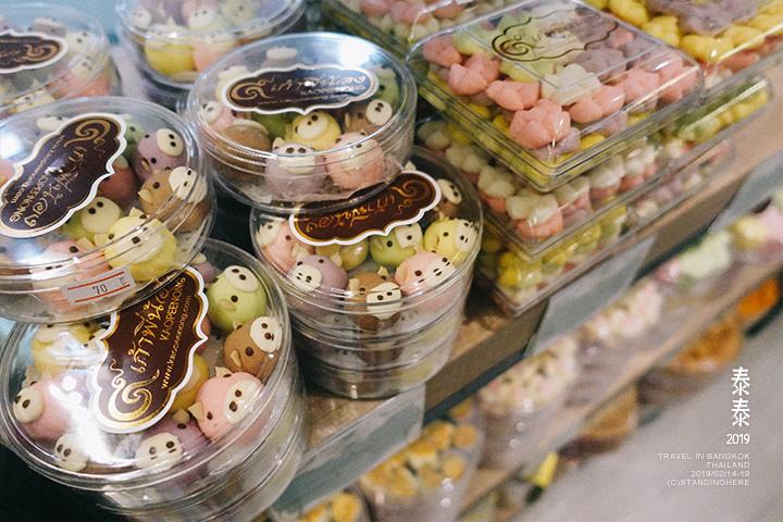 泰國曼谷-Or Tor Kor Market-319