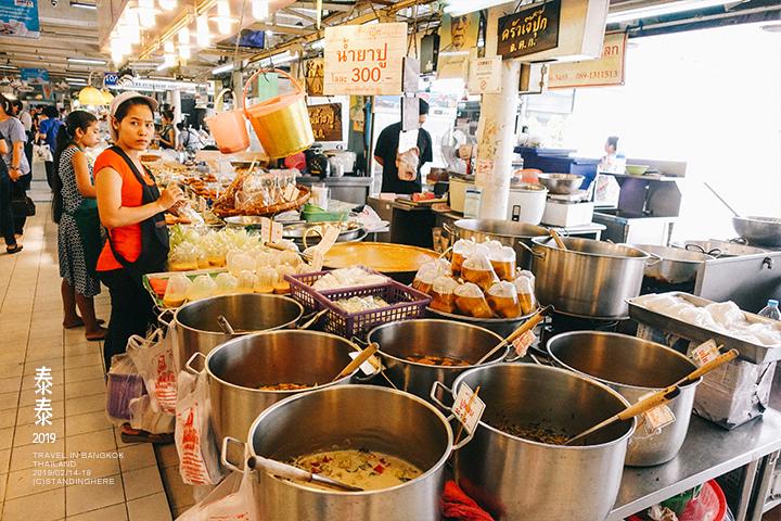 泰國曼谷-Or Tor Kor Market-330