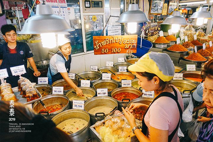 泰國曼谷-Or Tor Kor Market-331