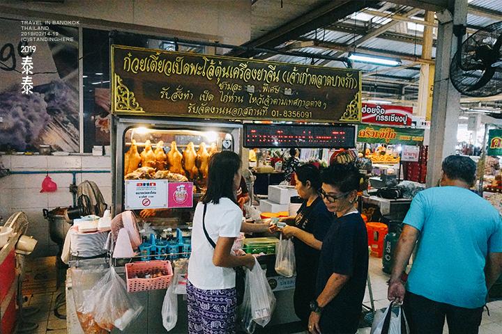 泰國曼谷-Or Tor Kor Market-337