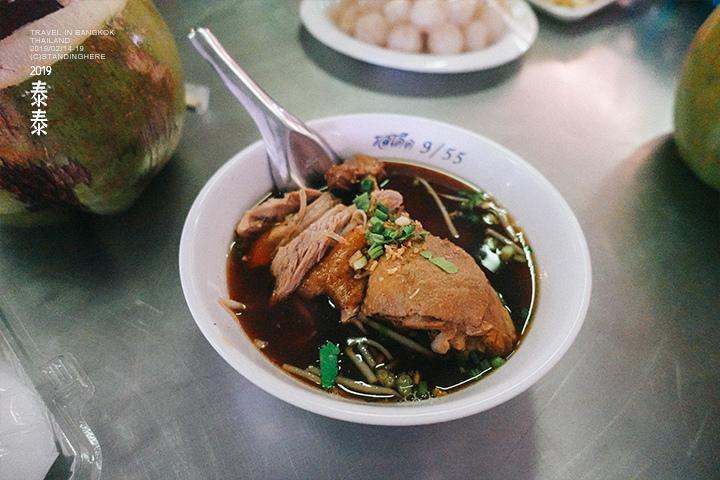 泰國曼谷-Or Tor Kor Market-341