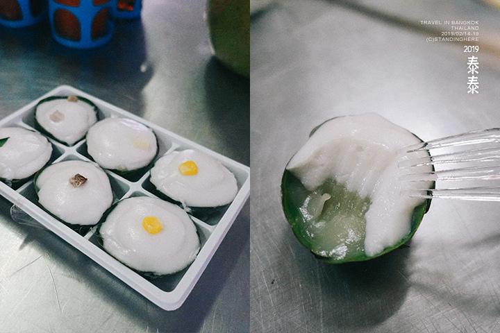泰國曼谷-Or Tor Kor Market-345