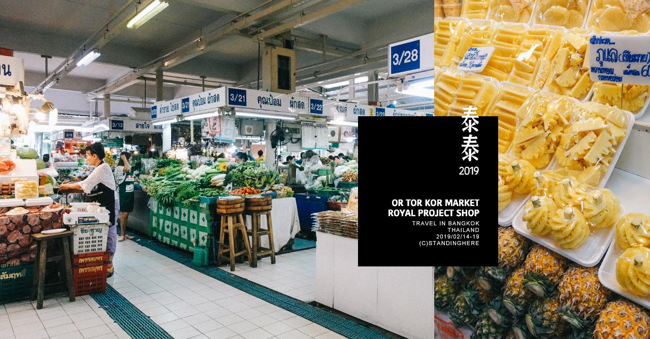 泰國曼谷-banner-09