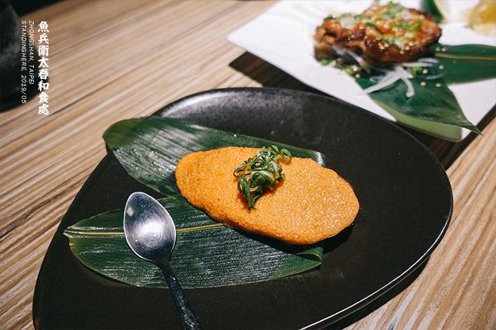 魚兵衛太春和食處_27