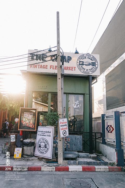 the_camp_vintage_flea_market_439