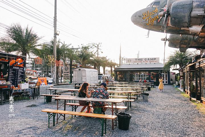the_camp_vintage_flea_market_450