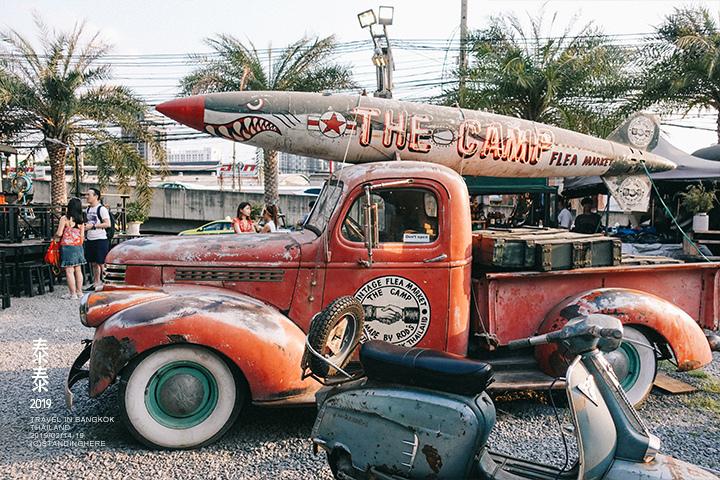 the_camp_vintage_flea_market_453
