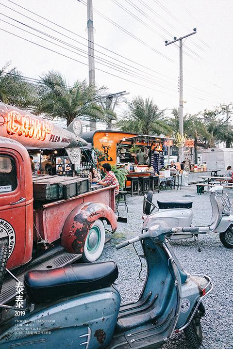 the_camp_vintage_flea_market_490