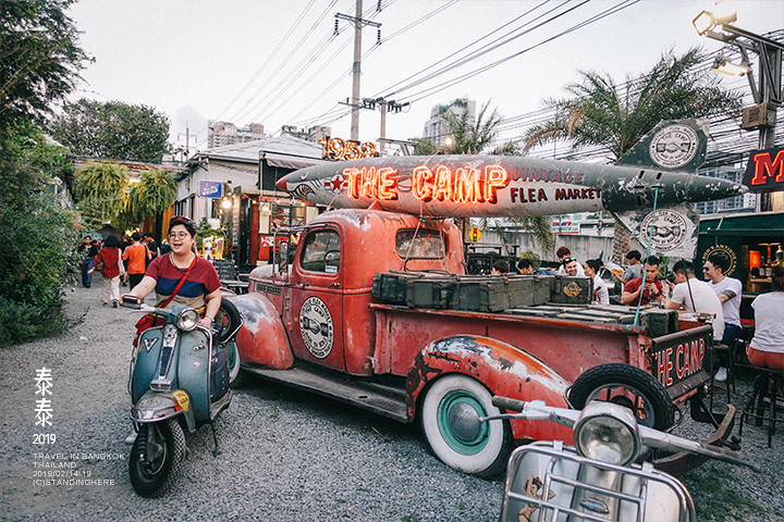 the_camp_vintage_flea_market_501