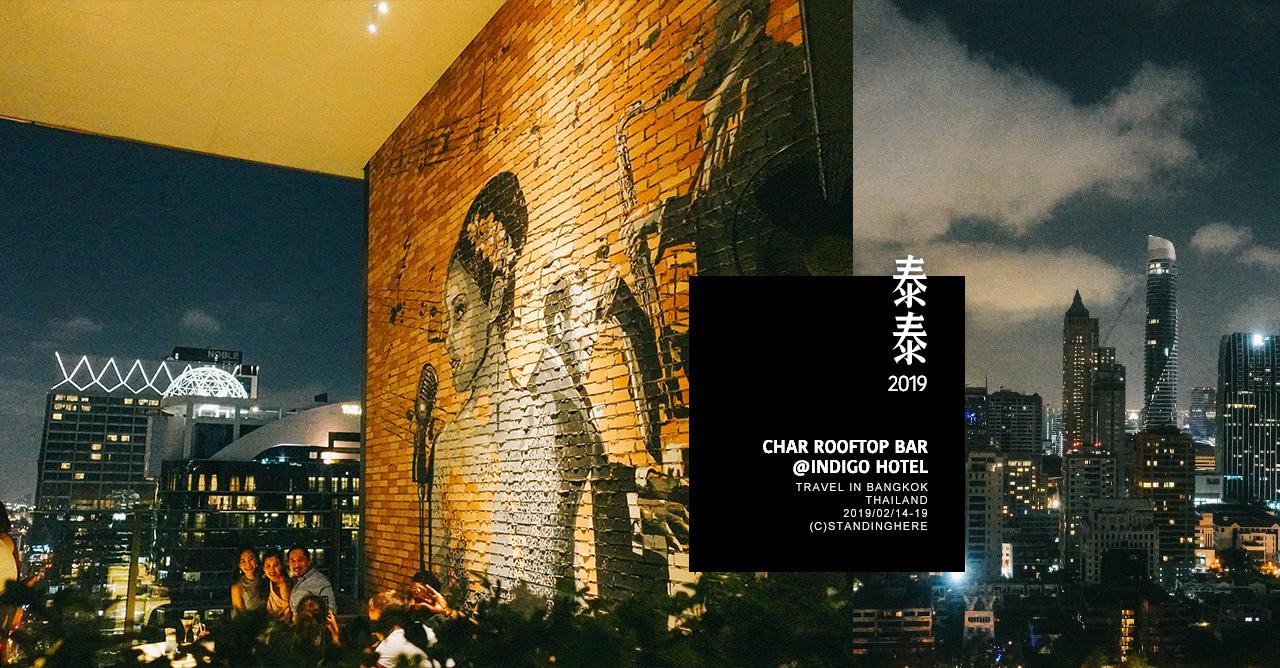 char rooftop bar_c-banner-12-2