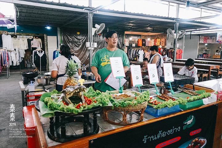 空叻瑪榮水上市場_648