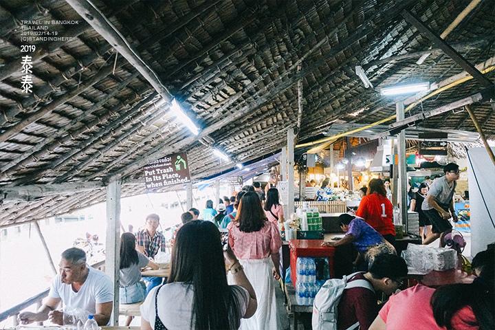 空叻瑪榮水上市場_651