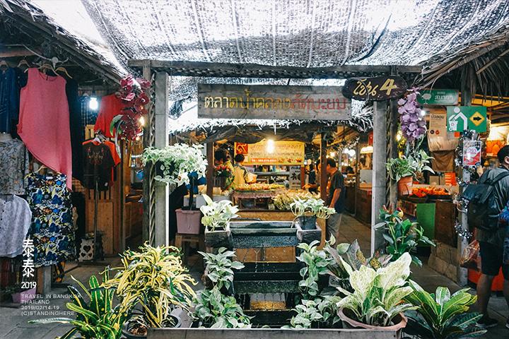 空叻瑪榮水上市場_652