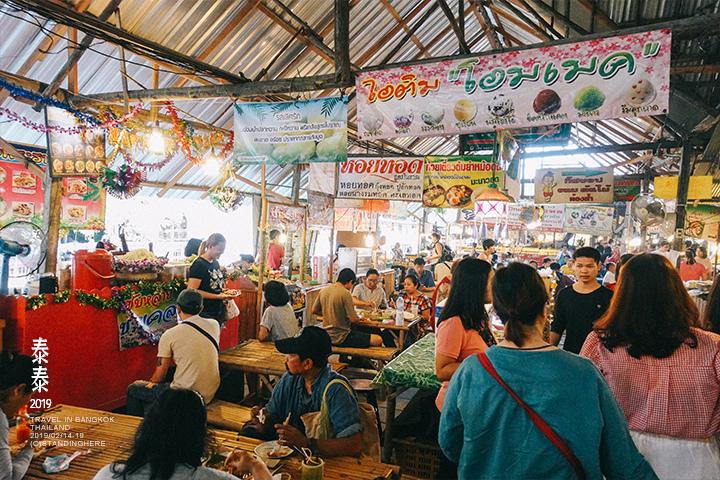 空叻瑪榮水上市場_653