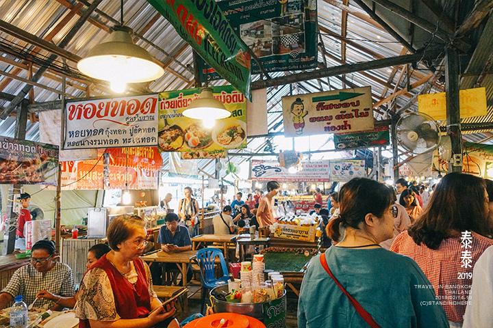 空叻瑪榮水上市場_654