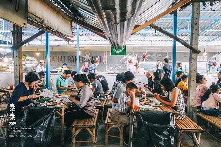 空叻瑪榮水上市場_659