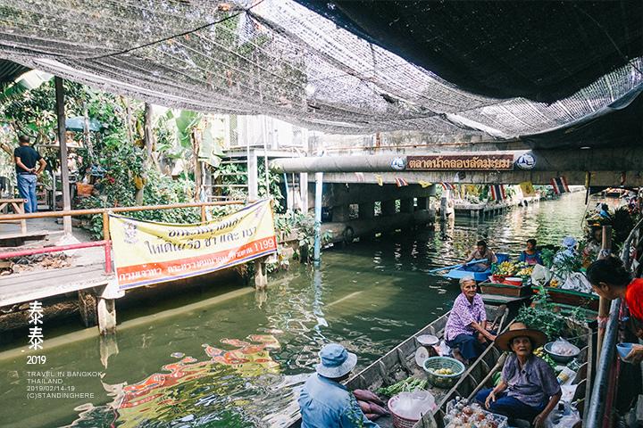 空叻瑪榮水上市場_661