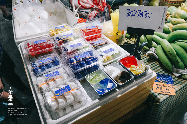 空叻瑪榮水上市場_663