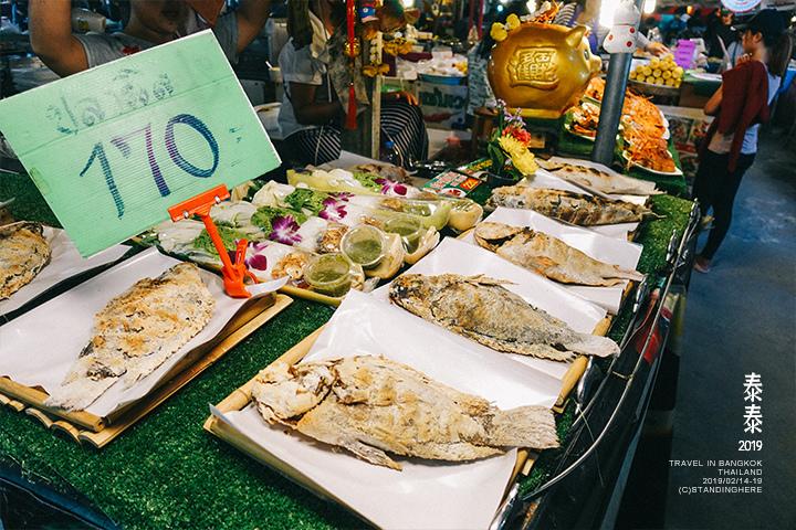 空叻瑪榮水上市場_668