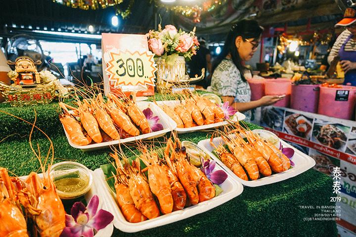 空叻瑪榮水上市場_669