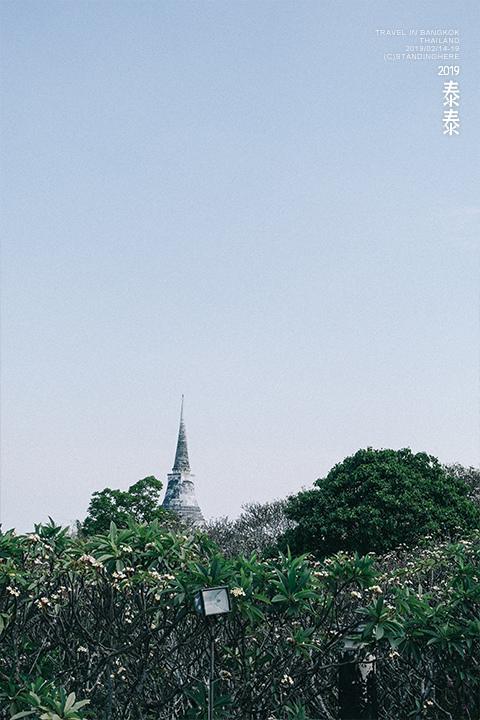 泰國七岩_拷汪宮_769